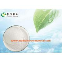 Sodium Malate White Crystalline Powder , 97.0% Purity Sodium Dl Malate For Meat Product Manufactures