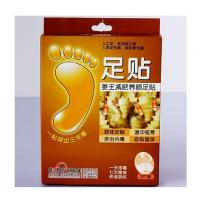 China Detox Foot Patches - Bamboo Vinegar Detox Foot Patch on sale