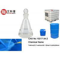 10217 34 2 Epoxy Coupling Agent Triethoxy [ 2 - (7 - oxabicyclo [ 4.1.0 ] hept - 3 - yl ) ethyl ] Silane For Painting Manufactures