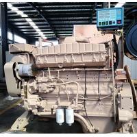 Made in China cummins diesel marine engine nt855-m450 boat engine water cooled 6 cylinder Manufactures