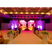 Buy cheap small pixel pitch led screen P2.604 indoor rental led display from wholesalers