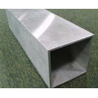 Industrial Mill Finished Aluminum Extrusion Rectangular Tube For Motor Shell Manufactures