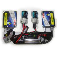 OEM 13.2v 5.5A current vibiration resistance Auto car 75W HID xenon frequency conversion kits Manufactures