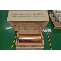 Low Profile Ultra Thin Copper Foil , Black Treated Roll Copper Flashing