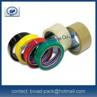 Low Noise Packing Tape Manufactures