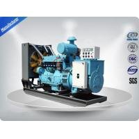 Soundproof Portable Natural Gas Generator Small LPG Generator Set Heavy Duty Manufactures
