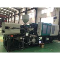 China High Reliability 11kw Small Plastic Injection Molding Machine For Home Appliance on sale