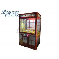 Quality Big Toy Claw Machine , Baby Gift Prize Vending Game Machines for sale