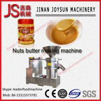 12kw Food Machine Peanut Butter Machine Mixer For Peanut Butter Manufactures