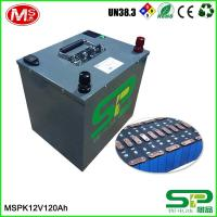 China Rechargeable 500w Solar Power Generator 12v 120ah Lithium Battery Storage on sale
