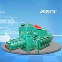 Quality Full automatic red clay brick making machine with brick hoffman kiln (mixing machine ) for sale