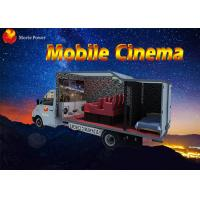 Flexible Mobile Movie Theater Truck / Cabin 5D Simulator With Metal Screen Manufactures