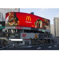 Buy cheap High quality Outdoor Full Color LED Display P4.81 IP65 Module250*250mm HD from wholesalers