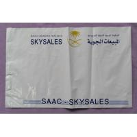 Custom Gray Plastic Shipping Bags For Clothes , Self Adhesive Poly Bags Manufactures