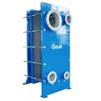 Commercial Semi Welded Plate Heat Exchanger , Cold Parallel  Phe Plate Heat Exchanger For Refrigeration Manufactures