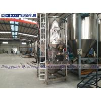 Full Stainless Steel Plastic Colour Mixing Machine For Masterbatch Manufactures