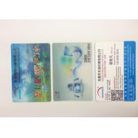 Full Corlor Printing 3D Lenticular Business Cards For Home / Restaurant Manufactures