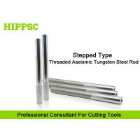 Fully Cemented Tungsten Carbide Rod Shrinking Fit With Step Shank High Regidity Manufactures