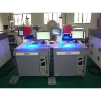 400W Industrial PC Control Fiber Laser Welding Machine for Metal Shells Manufactures