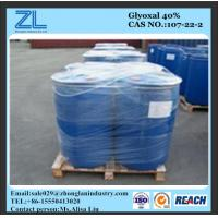 Glyoxal, 40% in Water (Formaldehyde<2000ppm) Manufactures