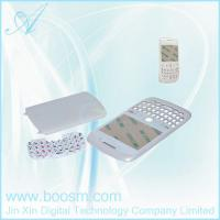 hot exporter China housing case for Blackberry 8530 CO LTD wholesalers for sale
