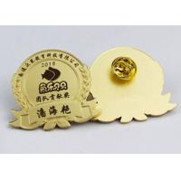 Buy cheap Custom Graduation Engraved Medals Awards Pin Type For Teachers / Soldiers from wholesalers