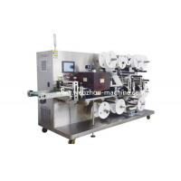 Fully Automatic Wound Dressing Making & Packing Machine Manufactures