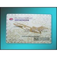 Quality Plastic Or Paper Scratch Card Printer in Beijing China for sale