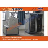 Small Size Optical Lens Coating Machine / Vacuum Coating Equipment For Test at School Manufactures