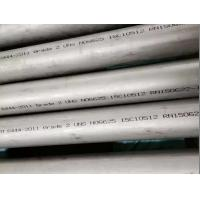 Corrosion Resistant Alloy 625 Inconel Tubing , ASME SB444 GR.2  Inconel 625 Seamless tube Manufactures