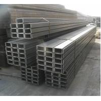 Cold Bending U Channel Steel With Hot Dipped Galvanized Surface Manufactures
