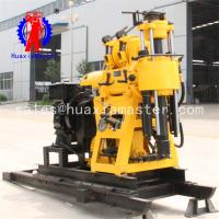 hydraulic diamond core sampling drill machine HZ-130YY rotary water well drilling rig Manufactures
