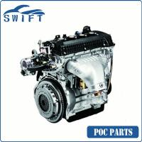 4A92 Engine for Mitsubishi Manufactures