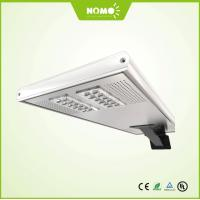 Quality Wireless remote control smart outdoor all in one LED solar street light All in one led solar street light for sale