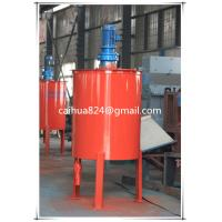 coal briquette production binder mixer Manufactures