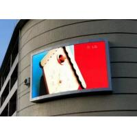 Large Format Outdoor LED Billboard  High Impact With Custom - Made Sizes Manufactures