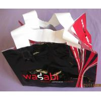 Classic Soft Loop Handle Bag / HDPE Boutique Bag for Advertising Manufactures