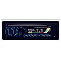 China One-Din Car DVD Player with Detachable panel on sale