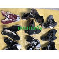 Summer Used Clothes Shoes , Mixed Size Second Hand Casual Shoes For Men Manufactures