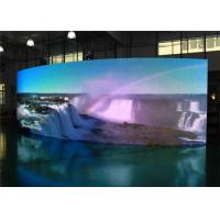 Waterproof Advertising Curved LED Display P5 mm For Stadiums / Studio Manufactures