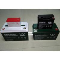Long Life 12 Volt 24ah / 26ah AGM Lead Acid Battery SMF VRLA Batteries Manufactures