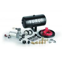 Yurui 7001 Onboard Air Compressor Kit  With 1 Gallon Air Tank 120 Psi Manufactures