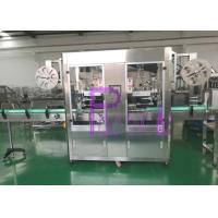 China Water bottle Labeling Machine on sale