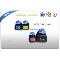 GPR23 / NPG35 / C-EXV21 Color Toner Cartridge For Image Runner c2550 c2880 c3080 c3380 Manufactures
