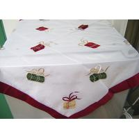 Buy cheap Polyester Personalized Fashion Gifts Embroidered Refrigerator Cloth Cover from wholesalers