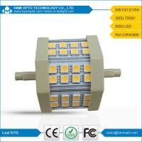 2016 hot led R7S 5W 3 year warranty ce rohs approved led r7s 5w Manufactures