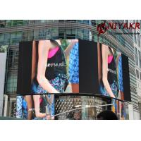 Advertising Outdoor Full Color LED Display P6 6500 Nits Brightness CE ROHS Approve Manufactures