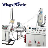 China China PPR Pipe Production Line Price on sale