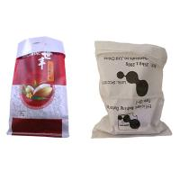 China Food Grade Woven PP Bags Bopp Laminated PP Rice Packaging Bags 25kg 50kg on sale