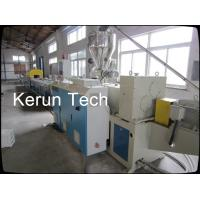 Artificial Marble Stone Pvc Profile Extrusion Machine Double Screw Extruder Manufactures